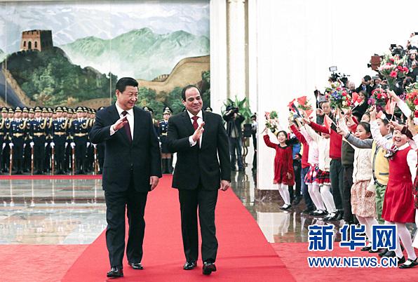 2014年12月23日,中国国家主席习近平在北京人民大会堂同埃及总统塞西举行会谈。会谈前,习近平在人民大会堂北大厅为塞西举行欢迎仪式。新华社记者刘卫兵 摄