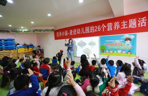 走进幼儿园的26个营养主题活动(图)