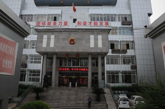 永善县人民法院认为,协助执行人永善县马楠苗族彝族乡人民政府置人民法院的生效裁判而不顾。