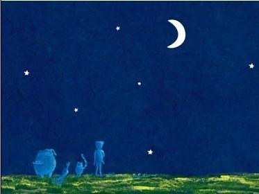 利刃出击小小月亮曲谱