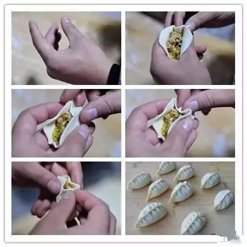 图解饺子包法,天津人最喜爱的13种饺子造型