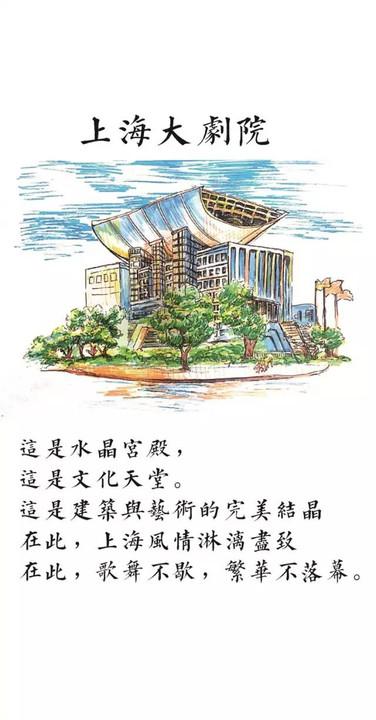 """""""96后""""女生手绘上海地标"""