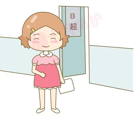 怀孕最早什么时候能测出来?
