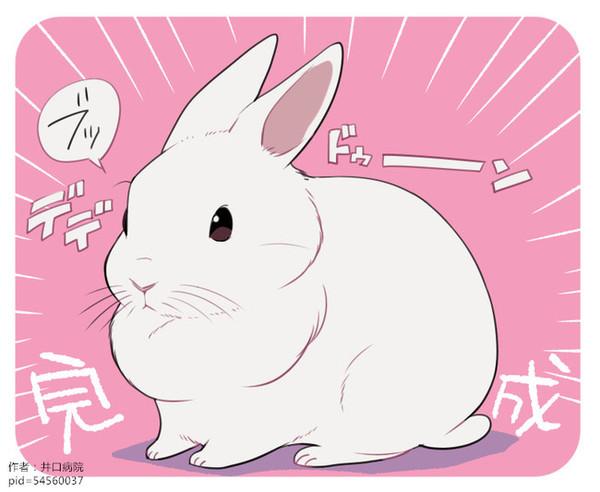 美术绘画教程之二次元萌萌哒的兔子的画法图片图片