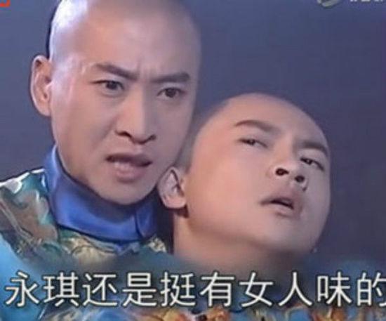 心机boy尔康表情包_炸裂的表情包,中国第五大发明横空出世!