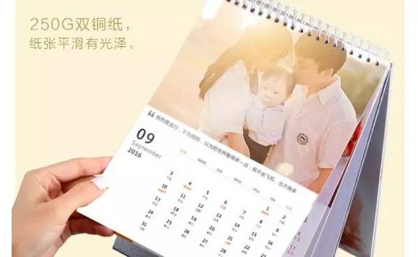【粉丝福利】天才宝宝携手简印免费送新年diy台历啦图片