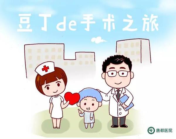 护士宣教卡通图片