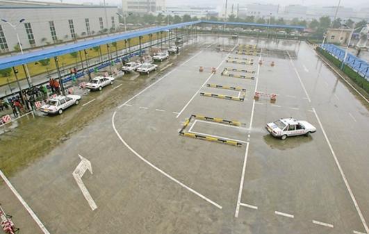 天气教程驾考遭遇路滑?-搜狐excel数据分析雨雪视频图片