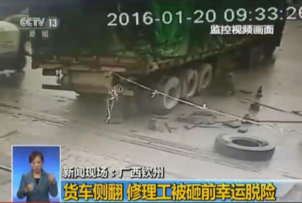 大货车修理工_修理时货车侧翻 修理工被砸瞬间惊险逃脱(图)