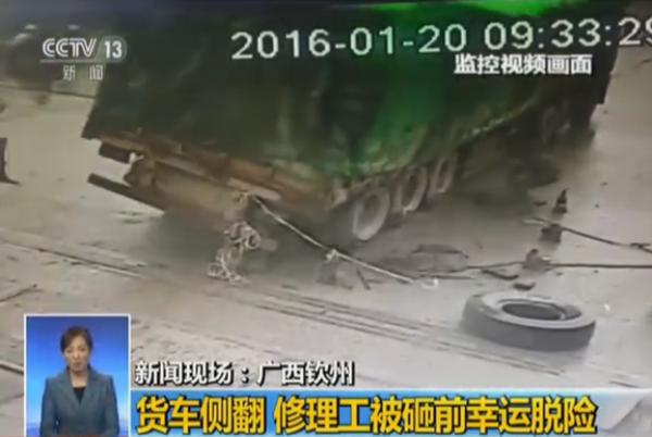大货车修理工_修理时货车侧翻 修理工被砸瞬间惊险逃脱(图)_搜狐汽车_搜狐网