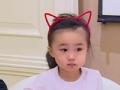 《北京卫视二胎时代片花》艾米口音魔性带跑全家 兄妹分别王子伤心落泪