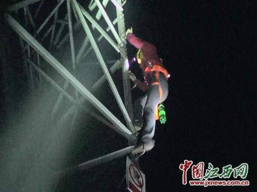 营救职员爬上高塔
