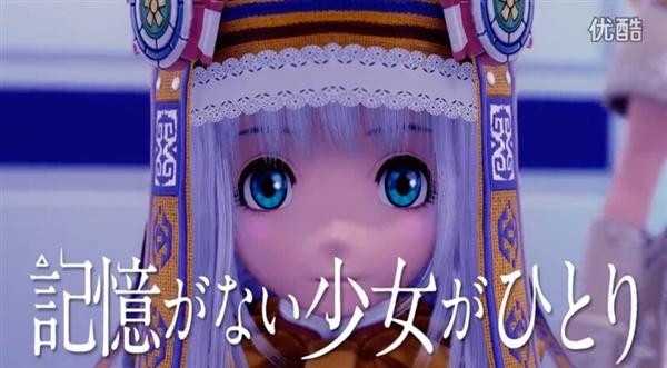 PS4 2016新作预告官方鬼畜!BGM魔性洗脑