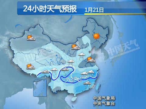 昨天,安徽江苏等地将有大雪。