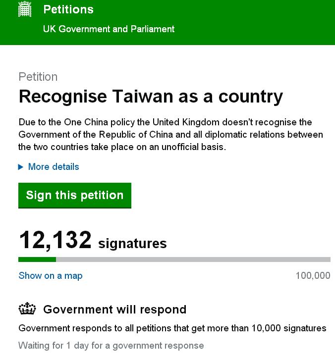 """【环球网综合报道】台湾""""中央社""""1月21日消息称,英国公民发动联合请愿要求英国政府承认台湾是'一个国家',联合请愿人数突破1万,英国政府日内将启动响应程序。"""