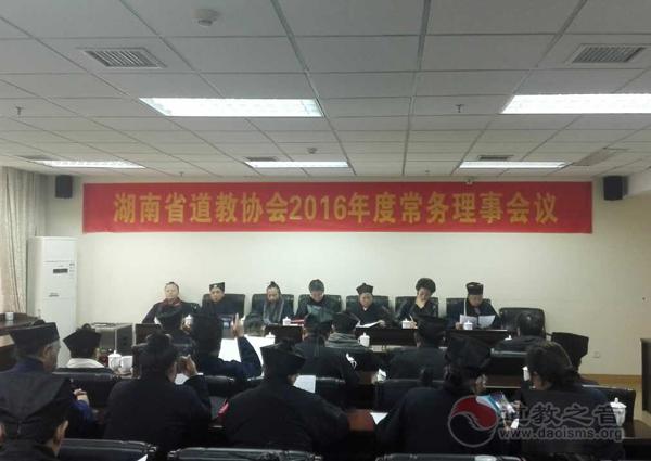 湖南全省省道规划出炉 近日正式印发