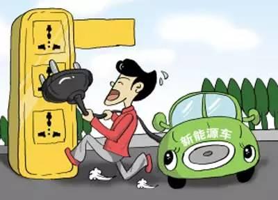 """北京:充电桩""""物业""""通电可获万元v物业_搜狐汽车_搜狐网比亚迪速锐驻力灯图片"""