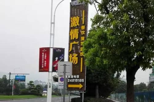 △ 激情广场 >>>> 杭州市千岛湖镇坪山