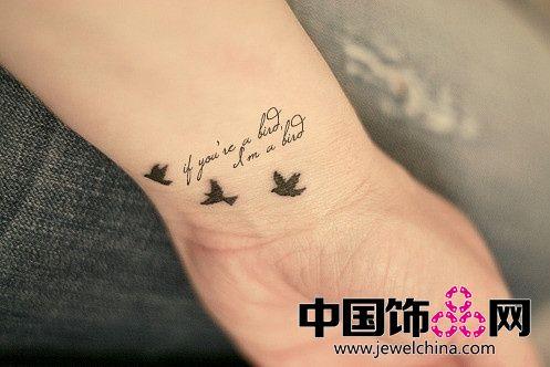 陪伴终身的配饰——纹身