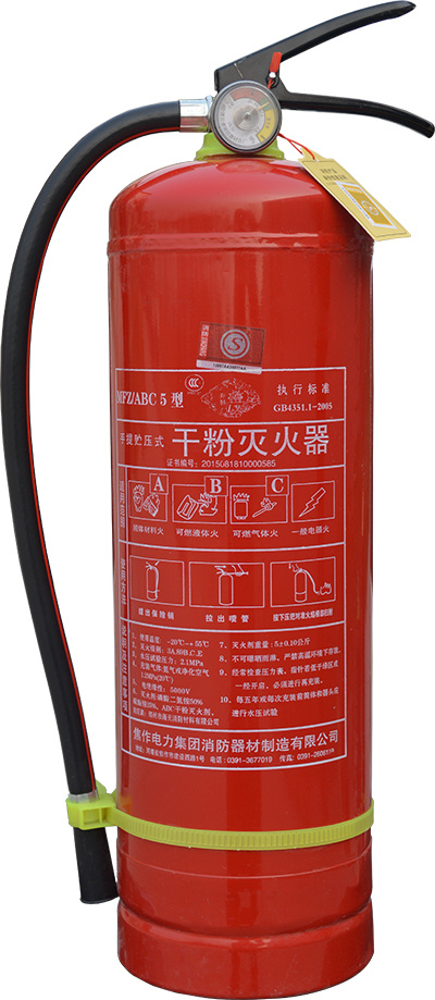 干粉灭火器的使用方法