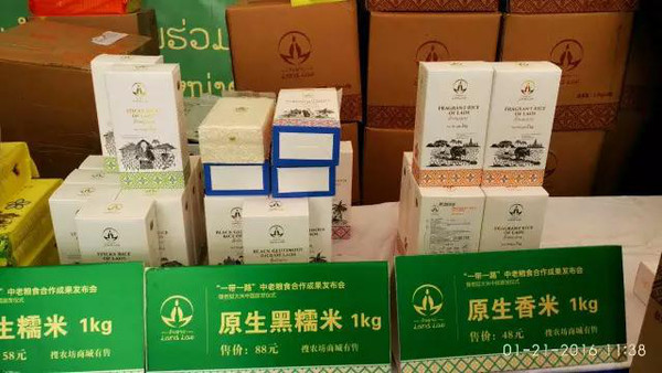 限量抢购:仅1万个中国人才能吃到的老挝大米开