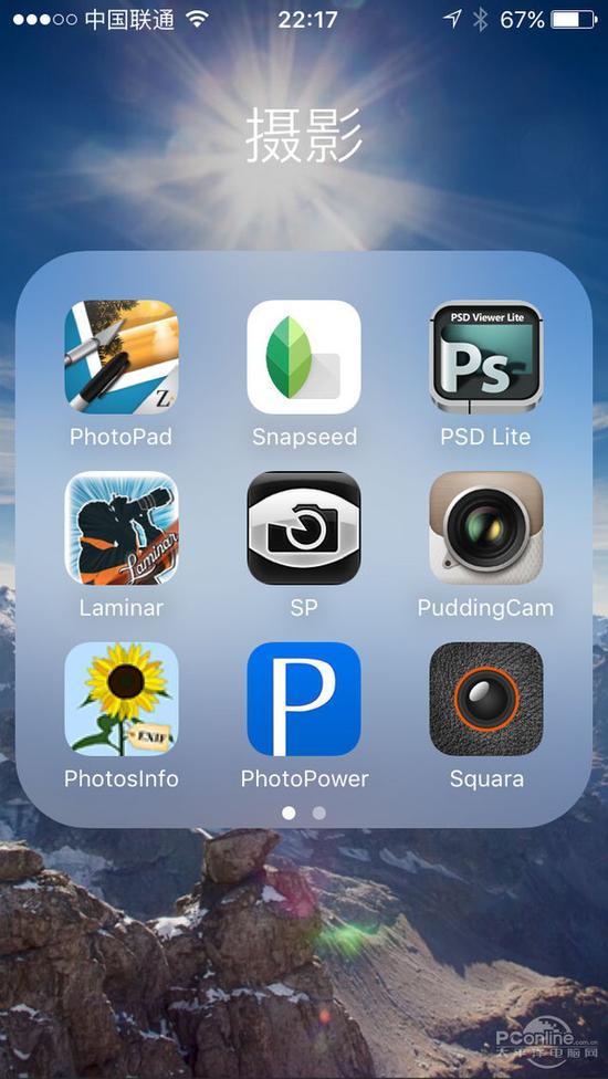 手机图像处理app丰富