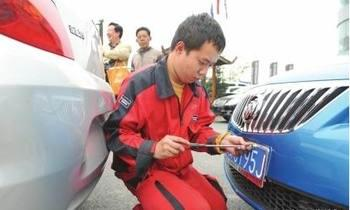 广州收驾照分,驾照分,驾驶证分