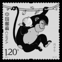 头像-丙申年 特种邮票赏评 组图 猴生肖的内涵寓意,表现得淋漓尽致,