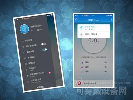 在app的左上角和右上角,各有一个弹出菜单,大部分功能都在这里,其中主要的消息推送功能都在