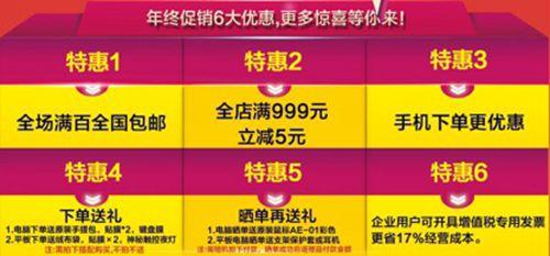 华硕Z580CA平板asus天鸿硕通专卖店直达链接:http://dwz.cn/2uJqzj