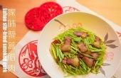 腊月必吃暖心菜:藜蒿腊肉