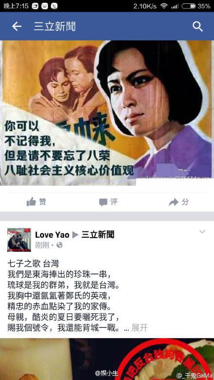 爱我中华:121拖鞋大战!-搜狐表情v拖鞋表情动画包图片