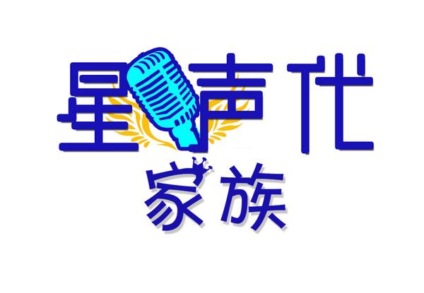 搜索小星星的音谱-习生登陆郴州,寻找与众不同的你