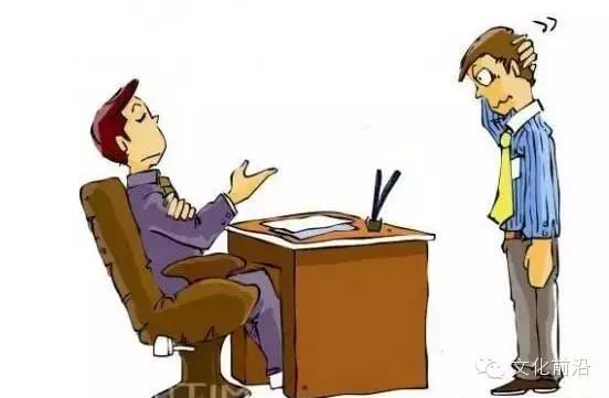 4,关系很铁的人,如果被批评时还听不懂,也会被得罪.
