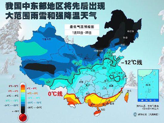 中央气象台天气预报_中央气象台天气预报背景音乐-