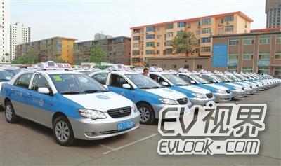 启动出租车更换比亚迪纯电动汽车工作高清图片