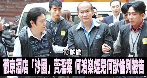港澳台    中新网1月23日电  据香港《明报》网站报道,澳门赌王何鸿��