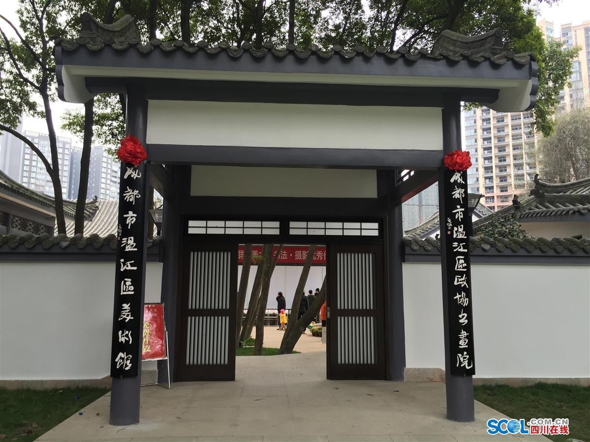 四川省优秀美术书法摄影作品在温江美术馆开展(组图)图片