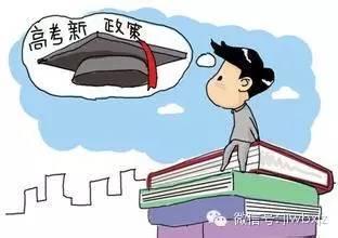 江苏高考新方案2017年实施,你家孩子撞上了吗