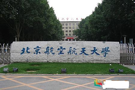 2019人大版大学排行_清华排名亚洲第一 2019最新亚洲大学排行榜出炉