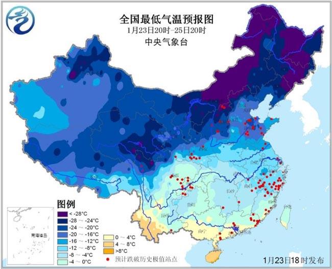 中央气象台继续发布寒潮橙色预警,此为寒潮预警最高等级:预计,今天夜间至25日夜间,江南东部、华南南部、云南大部等地平均气温或最低气温将下降6~10℃,其中,江南东北部和云南南部等地的部分地区降温幅度可达12℃;长江中下游地区最低气温将降至-8~-13℃、华南中北部将降至0~-4℃、云南中东部将降至0~-7℃;明天至25日凌晨时段,上述地区的将出现此次过程的最低气温。浙江、福建北部以及广东北部等地的部分地区最低气温可能逼近或跌破历史极值。在此期间,我国中东部大部地区日最低气温将较常年同期偏低6~8℃,局地超过10℃,并有4~5级偏北风、阵风可达6~7级。