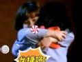 《闪亮的爸爸第一季片花》第十期 莱昂静蕾互表白甜蜜拥抱 潘玮柏没真爱被劝出家