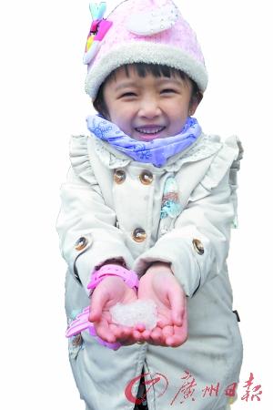 下雪啦!广州日报记者龙成通摄
