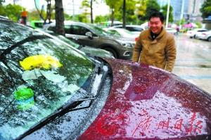 汽车上积累了一层厚厚的冰珠。 广州日报记者陈枫摄