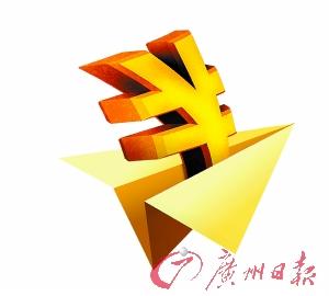 2015年广东国资监管企业业绩快报出炉 利润总额全国排名第一