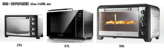 现在的家用产品有个很有趣的现象,有些东西却越做越小,比如电脑,而有些东西越做越大,就像手机,电视。对于沉迷于烘焙的小伙伴来说,烘焙工具就像女人衣柜里的衣服,永远都少一件,而烘焙绝对离不开的一样东西――烤箱,也是越换越大,对它的要求也是越来越高。