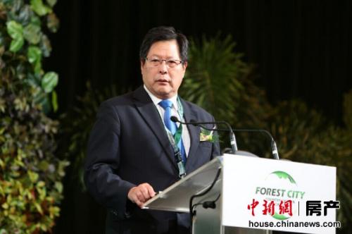 联合国人居署世界城市发展委员会荣誉主席尼古拉斯・游