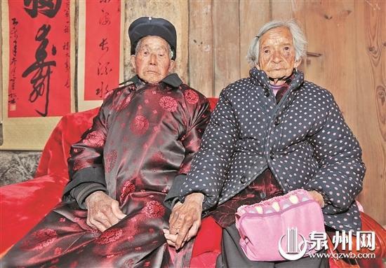 儿孙们给老人拜寿。