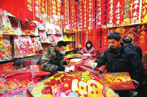 尽管离春节还有半个多月时间,这里已经到处是红红火火的节日喜庆气氛