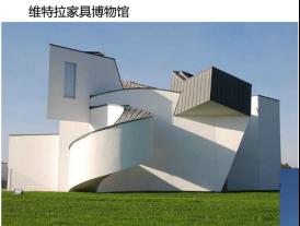解构主义建筑风格_解构主义与汽车设计